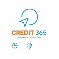 Кредит онлайн Срочно Без справки о доходах Бесплатный